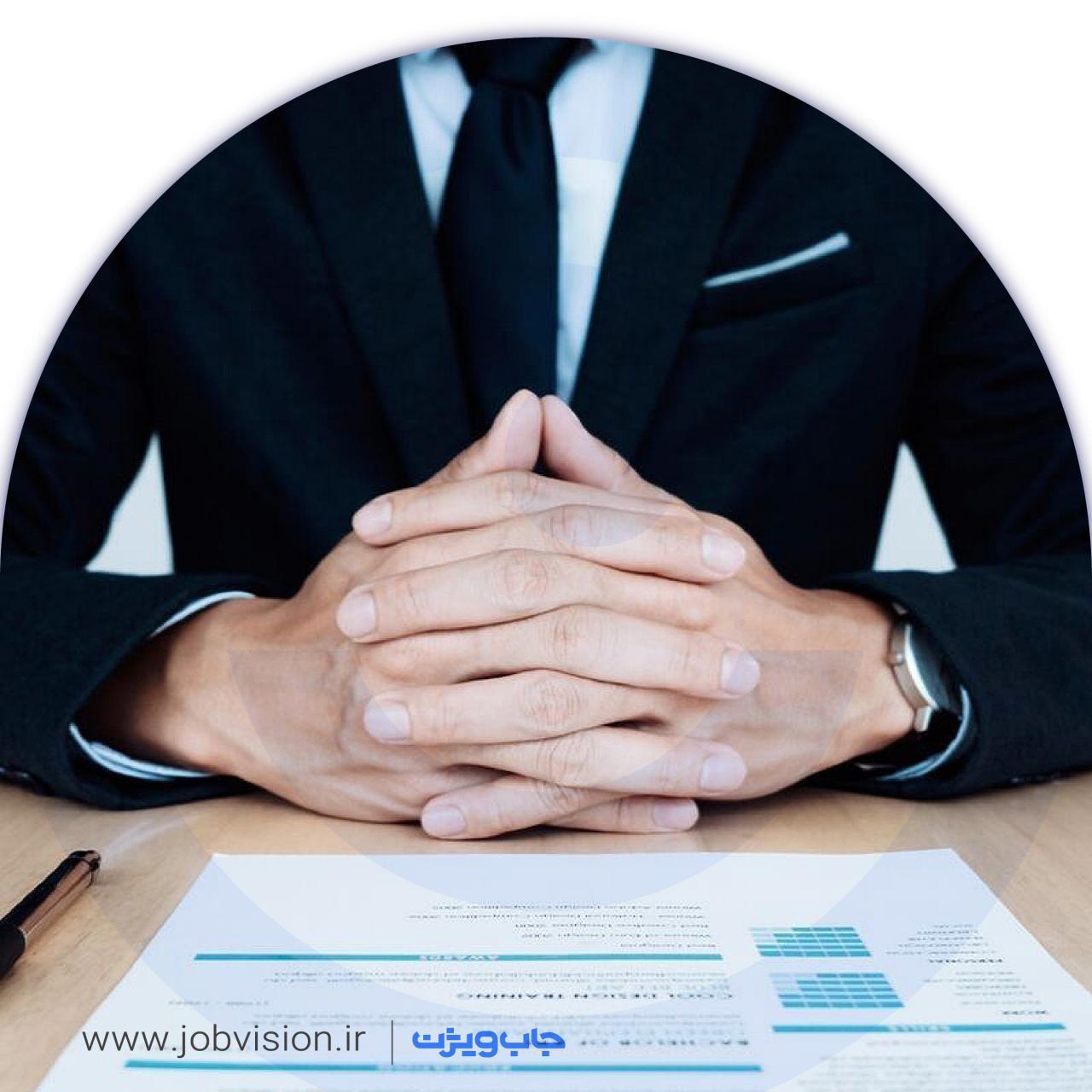 در جلسه مصاحبه شغلی چگونه ظاهر شویم؟