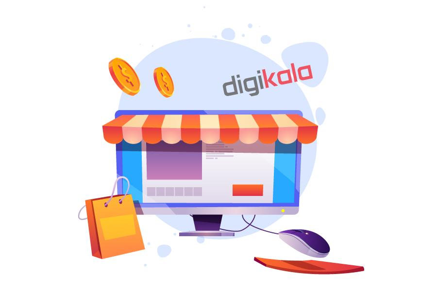 بزرگ ترین فروشگاه اینترنتی کشور