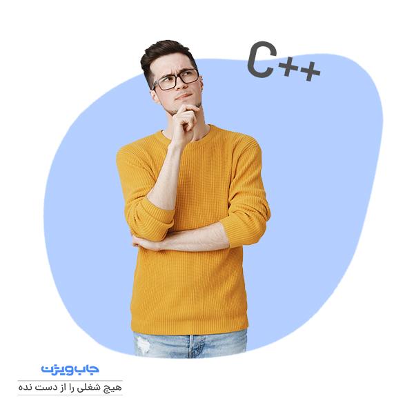 نمونه سوالات استخدامی برنامه نویسی ++C به همراه جوابها