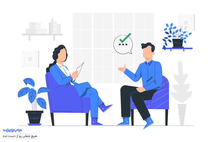پاسخ به سوالات نقطه ضعف در مصاحبه کاری