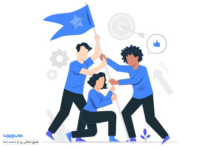 ضعفهای افراد در ارتباطات تیمی