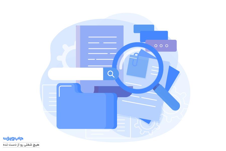 نحوه جستجوی آگهی های استخدام برنامه نویس vue js