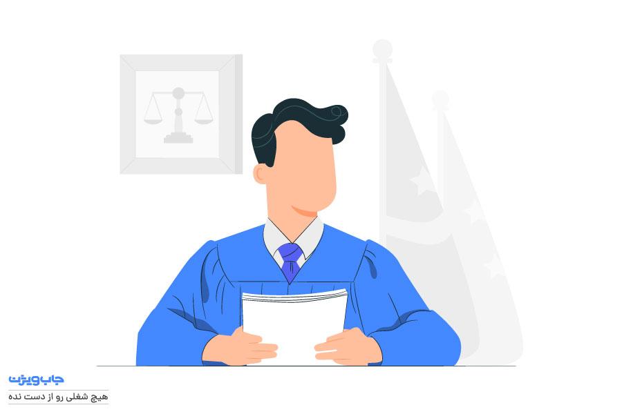 شغل وکالت چیست؟