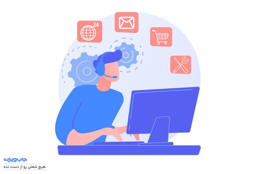 مهارتهای ارتباطی ضروری برای استخدام پشتیبان مشتری