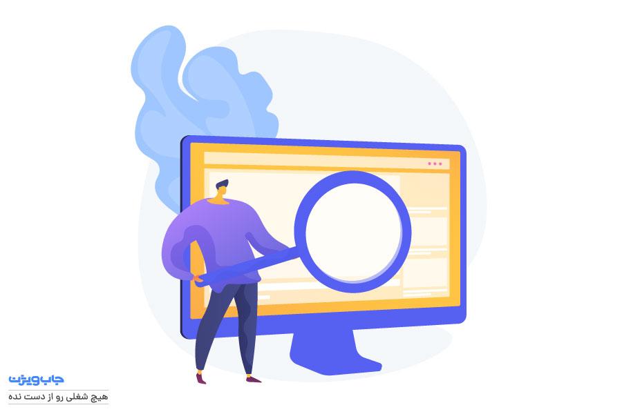 چگونه آگهیهای استخدام کارشناس برنامه ریزی را پیدا کنیم؟
