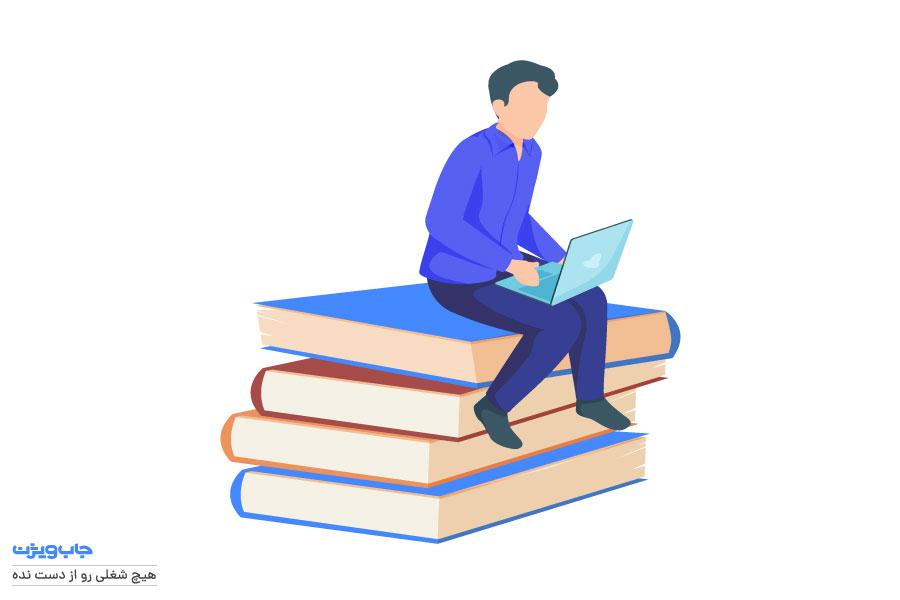 تحصیلات لازم برای شغل مدرپ